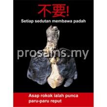 PESPS096 (Prosains) - TAK NAK - ASAP ROKOK