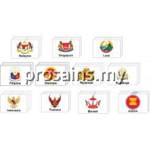 PESPS400 (Prosains) - PAPAN JATA NEGARA ASEAN  11PCS   ( BM/BI/BC )
