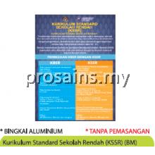 PESPS029 (Prosains) - KURIKULUM STANDARD SEKOLAH RENDAH KSSR
