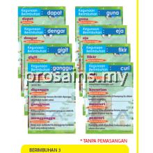 PESPS1116 (Prosains) - BERIMBUHAN 3