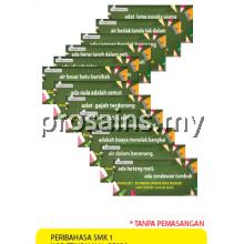 PESPS1129 (Prosains) - PERIBAHASA SMK 1