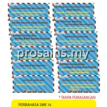 PESPS1144 (Prosains) - PERIBAHASA SMK 16
