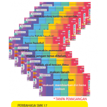 PESPS1145 (Prosains) - PERIBAHASA SMK 17