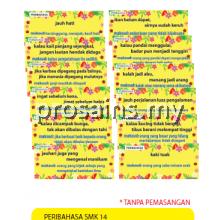 PESPS1142 (Prosains) - PERIBAHASA SMK 14