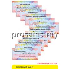 PESPS1134 (Prosains) - PERIBAHASA SMK 6