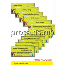 PESPS1131 (Prosains) - PERIBAHASA SMK 3