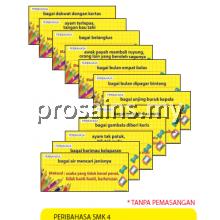 PESPS1132 (Prosains) - PERIBAHASA SMK 4