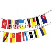 FLAG LINE NEGERI-NEGERI MALAYSIA   (20 PCS/SET) (Prosains)
