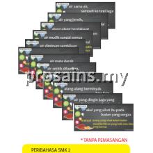PESPS1130 (Prosains) - PERIBAHASA SMK 2