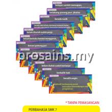 PESPS1135 (Prosains) - PERIBAHASA SMK 7
