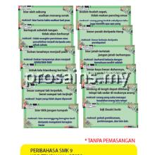 PESPS1137 (Prosains) - PERIBAHASA SMK 9