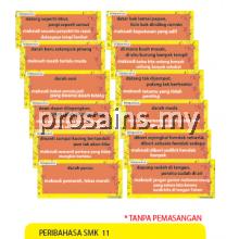 PESPS1139 (Prosains) - PERIBAHASA SMK 11