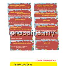 PESPS1140 (Prosains) - PERIBAHASA SMK 12