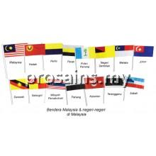 HAND FLAG (SMALL)  (100 PCS/SET) (Prosains)