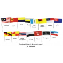 HAND FLAG (MEDIUM)  (100 PCS/SET)