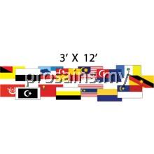 SET BENDERA 3' X 12' (15 PCS / SET) (Prosains)