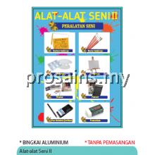 PESPS1012 (Prosains) - ALAT ALAT SENI 2