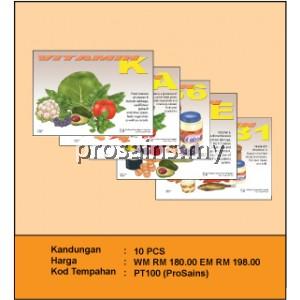 PT100 (Prosains) - PAPAN VITAMIN (A, C, D, E, K, B1, B2, B3, B6, B12)   (10 PCS/SET)