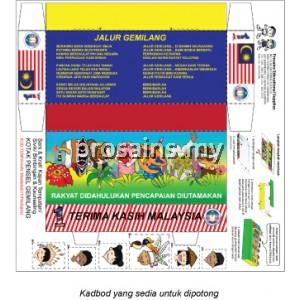 MERDEKA011 (Prosains) - KOTAK PENSEL GEMILANG   (40 PCS/SET)
