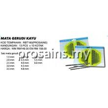 RBT160 (Prosains) MATA GERUDI KAYU (13 PCS x 10 KOTAK)