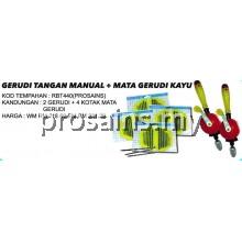 RBT440 (Prosains) GERUDI TANGAN MANUAL + MATA GERUDI KAYU