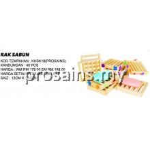 KHSK18 (Prosains) RAK SABUN (40 PCS)
