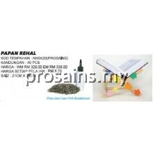 KHSK20 (Prosains) PAPAN REHAL (40 PCS)