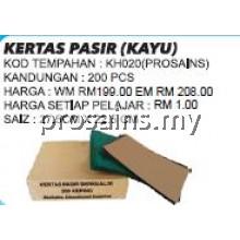 KH020 (Prosains) KERTAS PASIR (KAYU) (200 PCS / SET)