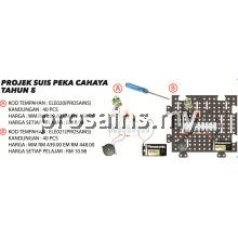 ELE021 (Prosains) PROJEK SUIS PEKA CAHAYA (40 PCS)