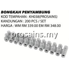 KH038 (Prosains) BONGKAH PENYAMBUNG (200 PCS)