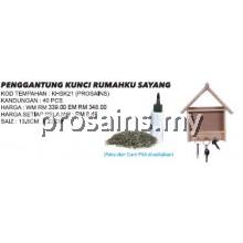 KHSK21 (Prosains) PENGGANTUNG KUNCI RUMAHKU SAYANG (40 PCS)