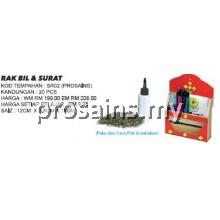 SR02 (Prosains) RAK BIL & SURAT (20 PCS)