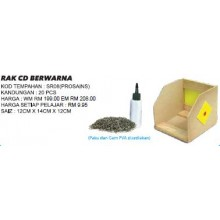 SR08 (Prosains) RAK CD BERWARNA (20 PCS)