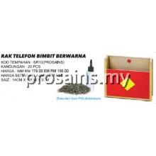 SR10 (Prosains) RAK TELEFON BIMBIT BERWARNA (20 PCS)