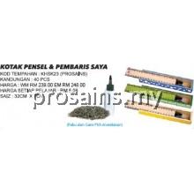 KHSK23 (Prosains) KOTAK PENSEL + PEMBARIS (40 PCS /SET)