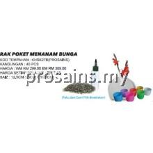 KHSK27B (Prosains) RAK POKET MENANAM BUNGA (40 PCS / SET )