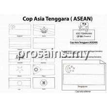 CP09 (Prosains) - COP ASIA TENGGARA (ASEAN)
