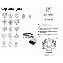 CP14 (Prosains) - COP JATA - JATA
