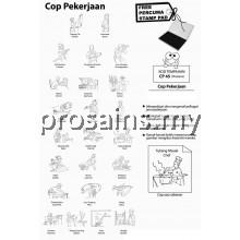 CP45 (Prosains) - COP PEKERJAAN