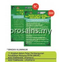 PESPS010 (Prosains) - 11 ANJAKAN DALAM PELAN PEMBANGUNAN PENDIDIKAN MALAYSIA PPPM (BM/BC) (TANPA PEMASANGAN)