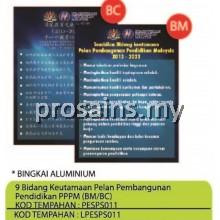 PESPS011 (Prosains) - 9 BIDANG KEUTAMAAN PELAN PEMBANGUNAN PENDIDIKAN PPPM (BM/BC) (TANPA PEMASANGAN)