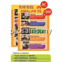PESPS014 (Prosains) - POSTER AMALAN 5S (BM/BC) (TANPA PEMASANGAN)