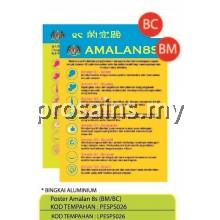PESPS026 (Prosains) - POSTER AMALAN 8S (BM/BC) (TANPA PEMANSANGAN)